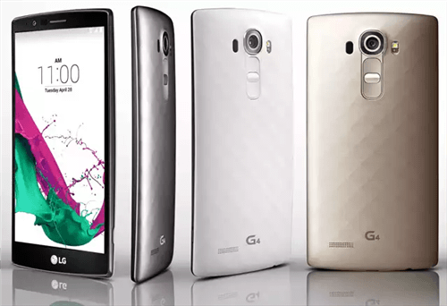 LG G5 Could Be Unveiled In February: Specifications And Features Leaked