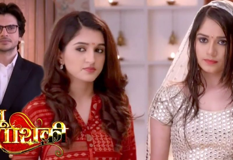 Tu Aashiqui 3rd December 2017 Full Episode Latest News
