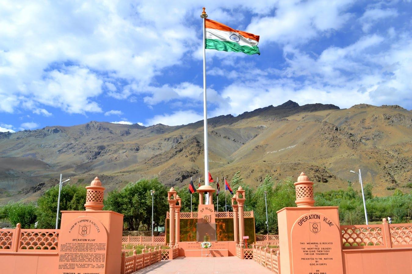 kargil Indian flag