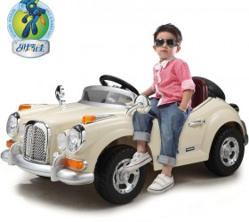 Vehicle for your Kid