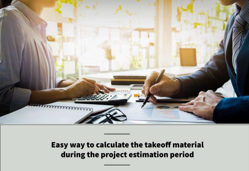estimating software
